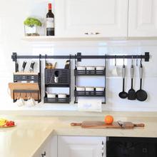 Malzemeleri De Accessories Organizador Organisateur Dish Drying Scolapiatti Mutfak Cocina Rack Cozinha Cuisine Kitchen Organizer