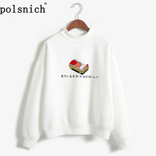 KPOP cute cartoon print style Japanese sushi kawaii print mode very popular girl wind street pop wind TOp shirt sweatshirt 2019 neue gedruckte frauen plus samt mode langärmelige casual sweatshirt druck sushi kawaii jersey kleidung
