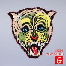 GUGUTREE embroidery big cats patches animal badges applique for clothing DX-64