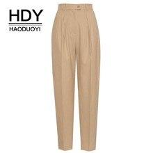 HDY HAODUOYI yeni kadın tulum tarzı pantolon yakışıklı yüksek bel klasik kadın pantolon Streetwear ofis bayan gevşek pantolon