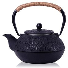 opening promotion-Japanese Cast Iron Teapot Kettle with Infuser / Strainer , Cherry Blossoms 30 Ounce ( 900 ml )