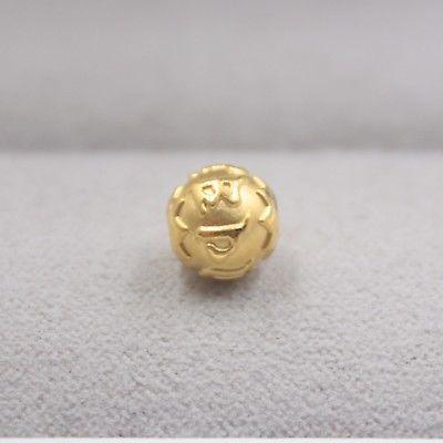Takı ve Aksesuarları'ten Nazarlıklar'de Yeni Saf 24 K Sarı Altın Kolye 3D Altı Korusun Kelimeler Yuvarlak Kolye 8mm H DIY'da  Grup 1