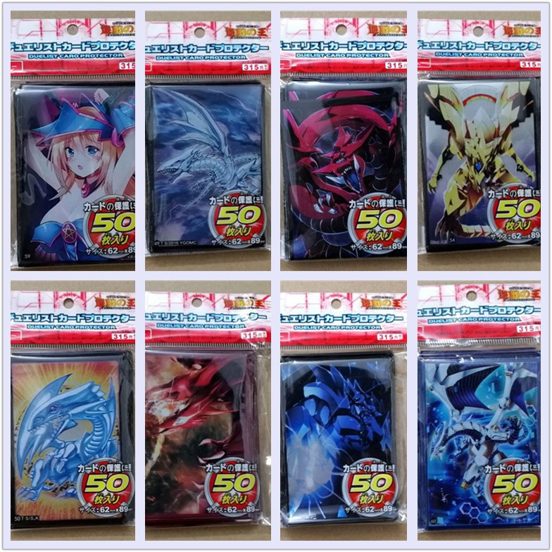 10 packs (500pcs) Yu-Gi-Oh! card set anime Yu Gi Oh yugioh emperor dragon series board games sleeves duelist card protector toy image