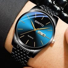 лучшая цена GIMTO Business Thin Watch Man Stainless Steel Bracelet Men Watches 2019 Luxury Brand Mens Watches Man Clock Quartz Black Date