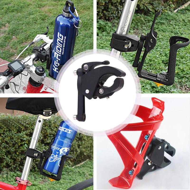 Bicycle Bottle Cage Rack Adapter Mountain Bike MTB Water Clamp Fixed Clip