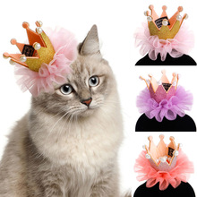 Pet Hair Clip Lace Princess Crown Dog Cat Wedding Birthday Party Photography Decoration Pet Hair Accessories For Kitty Puppy