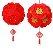 Год Fu Zi персонаж шелковистый шар ремесло нетканый благословение украшение кулон для празднования китайский Весенний фестиваль