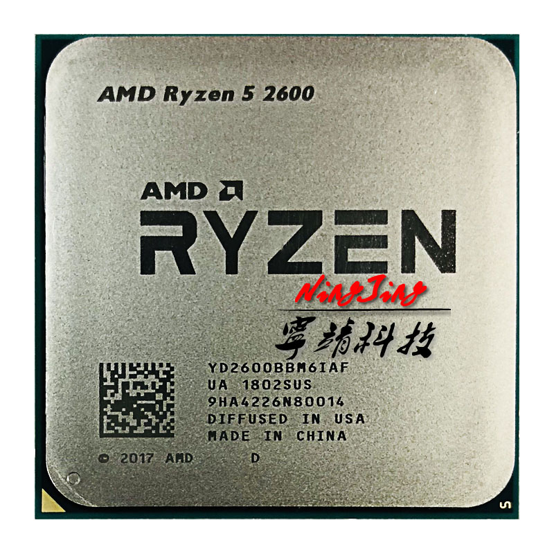 AMD Ryzen 5 2600 R5 2600 3 4 GHz Six Core Twelve Core 65W CPU Processor
