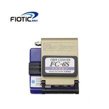 Ftth tool fiber cleaver FC 6S optical fiber cutting knife Fiber optic cutter Cold Contact Dedicated Metal free shipping