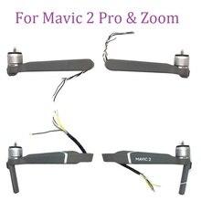 100% オリジナルdji mavic 2 交換用のモータと腕mavic 2 プロ & ズームモーターアーム修理部品