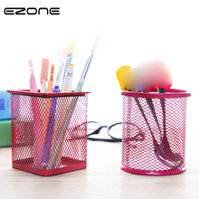 EZONE 1PC Creative Metal Pen holder Square Pen Holder Stationery Desktop Container Office School Supplies Lovely Student Gifts