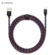 Кабель USBepower FAB 250 см Lightning цвет синий с расцветкой/FAB250EDLOCN