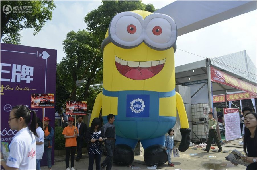 Inflatable minion (3)