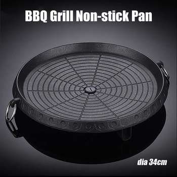 Korean Outdoor Barbecue Grill Non-Stick BBQ Round Pan Grills Easily Cleaned Aluminum Portable Gas Stove Cookware Accessories