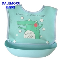 DALEMOXU 1PC Adjustable Baby Bib Waterproof Boys Girls Silicone Burp Cloths Cute Animals Pattern For Infant Toddler Kid Feeding