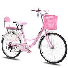 AD0300077 женская обувь для езды на велосипеде общий старомодный город вместо ходячего света для взрослых принцесса Студенческая Мужская Леди