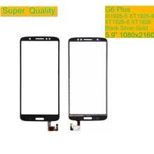 10Pcs/lot For Motorola Moto G6 Plus Xt1926-5 XT1926-8 XT1926-6 XT1926 Touch Screen Digitizer Front Outer Glass Panel Sensor