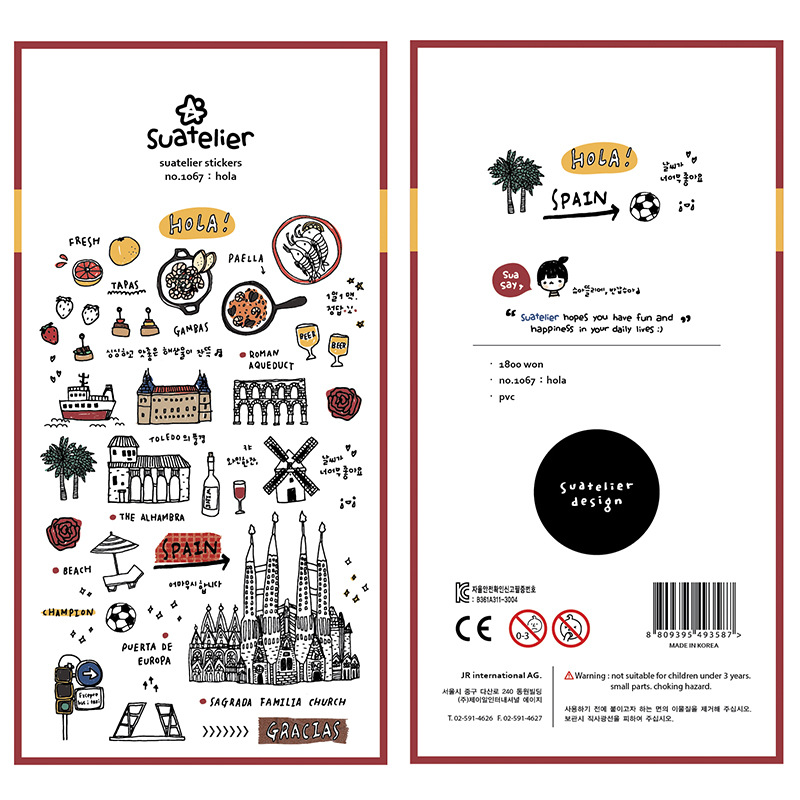 Hola Spain Decorative Stickers DIY Scrapbooking Stick Label Diary Stationery Album Stickers