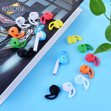 KISSCASE 4 Pcs Candy Color Durable Earphone Protect Cover For Earpods Accessories Silicone Case Ears Ear Hook
