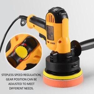 Image 4 - KKmoon 700W 980w Car Polisher Machine Electric auto Polishing Machine Adjustable Speed Sanding Waxing Grinding Tools
