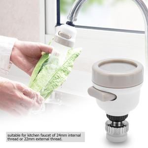 360 Degree Rotatable Spray Head Tap Durable Faucet Filter Nozzle 3 Modes KitchenTap Nozzle torneiras tap filter faucet