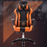 Casa ordenador hogar para trabajar un mueble de oficina deportes LOL Racing juegos ergonómicos silla tiempo juego recomendado