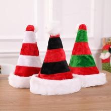 цена на 5 pcs Plush Double Color Stripe Christmas Decorations for Home Christmas Hats for Kids Adult Bar Decoration Christmas Party Hats