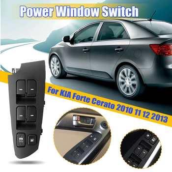 Interruptor de Control de ventana de potencia principal Assy lado del controlador para KIA Forte Cerato 2010 2011 2012 2013 accesorios de coche