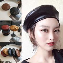 Di Modo di marca Della Signora Delle Donne Berretto di Cuoio Cappello  Francese DELL UNITÀ 3d181ea83290