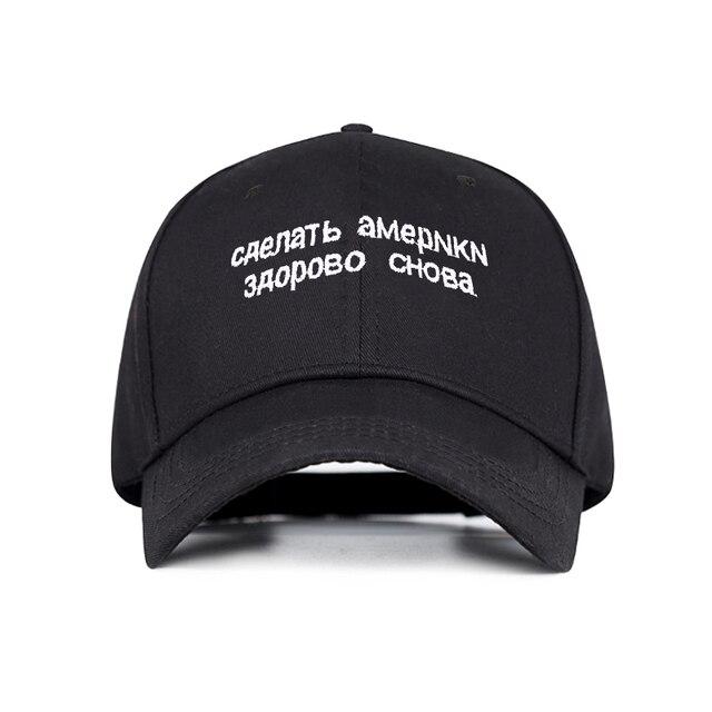 TRUENJOY New Fashion Russian Letter Baseball Cap Women Men Unisex black and red Snapback hip-hop Sport Hat dad hat bone