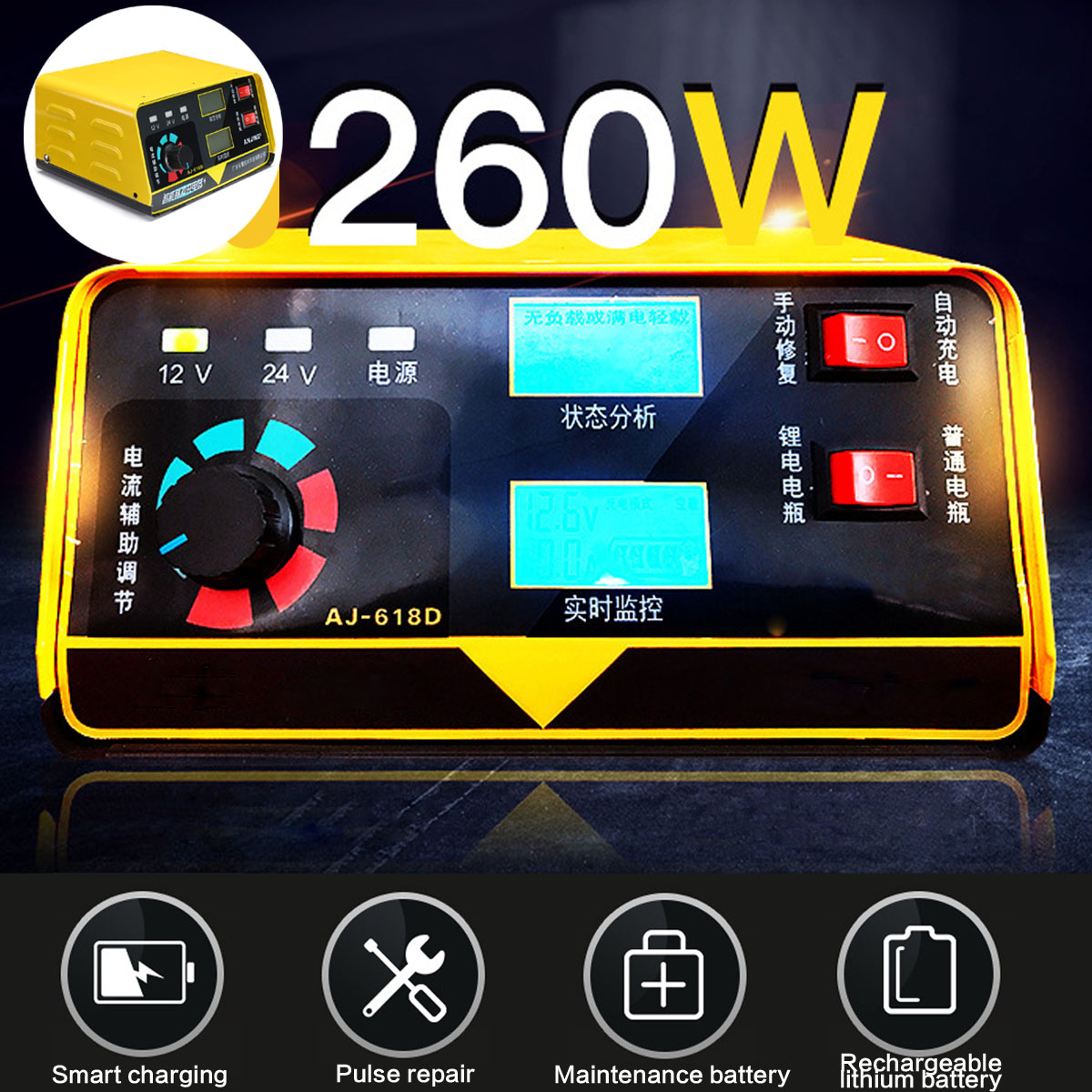 260W 12V/24V 6-400AH Full Automatic Car Battery Charger Motorcycle Auto Batteries Power Supply Car Accessories