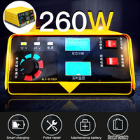260W 12V/24V 6 400AH Full Automatic Car Battery Charger Motorcycle Auto Batteries Power Supply Car Accessories