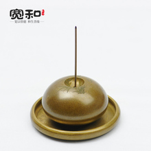 Incense creative zhumei carved lines of pure copper censer lying incense aroma oil burner more than a furnace Tower i wide back censer heap back inspired by the tibetan mani piles of creative ceramic incense aroma oil burner