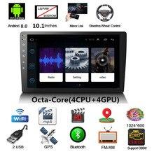 Universal Ultra-thin Android 8.0 10.1 1080P  Octa-Core 4CPU + 4GPU 1+16G Car Stereo Radio GPS Wifi 3G 4G BT DAB Mirror Link OBD смартфон oukitel c8 4g black 4 core 1 3ghz 2gb 16gb 5 45 1280 640 13mp 2mp 2sim 3g 4g bt wifi gps android