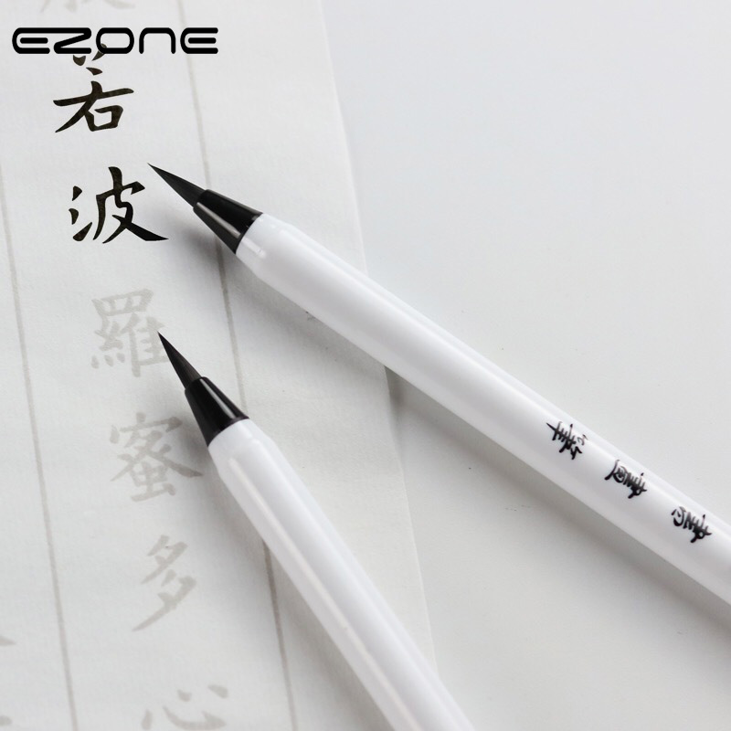 Ottwn 1PC Plastic Soft Hair Writing Brush For Calligraphy Practice Watercolor Fountain Pen Painting Drawing Tool School Supply