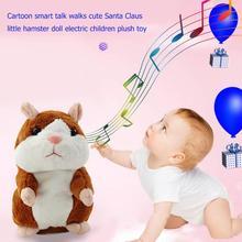 Фестиваль говорящий хомяк электронная плюшевая игрушка музыка говорящая звуковая Запись Хомяк развивающая мягкая игрушка детский подарок