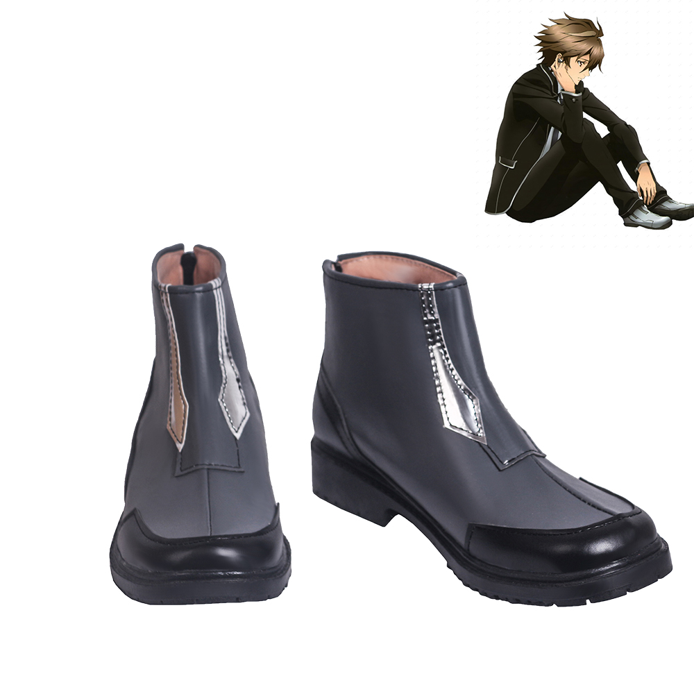 Guilty Crown Shu Ouma Anime Cosplay Shoes Men Boots