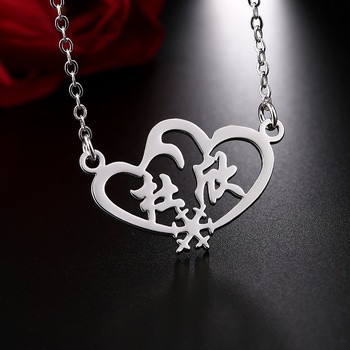 64653d532f97 Personalizada de estilo Carrie collar nombre personalizado con cualquier  nombre joyería de las mujeres de moda regalo cursiva placa QiQiWu