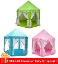 лучшая цена Free Star Lights! Children Portable Tent Indoor Princess Castle Toy Ball Pool Teepee Outdoor Fairy House Girls Boys Beach Tipi