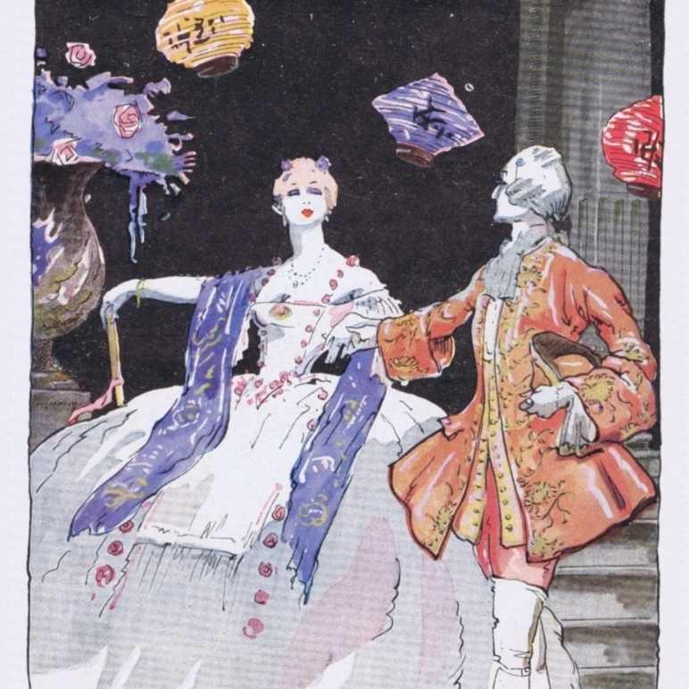 Обложка программы для театра Marigny плакат печать Мэри Эванс Джаз возраст клуб