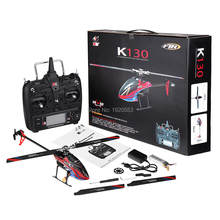 Wltoys XK K130 2.4G 6CH Brushless 3D 6G System Flybarless RC Helicopter RTF Super Combo Compatible For FUTABA S-FHSSRTF(China)