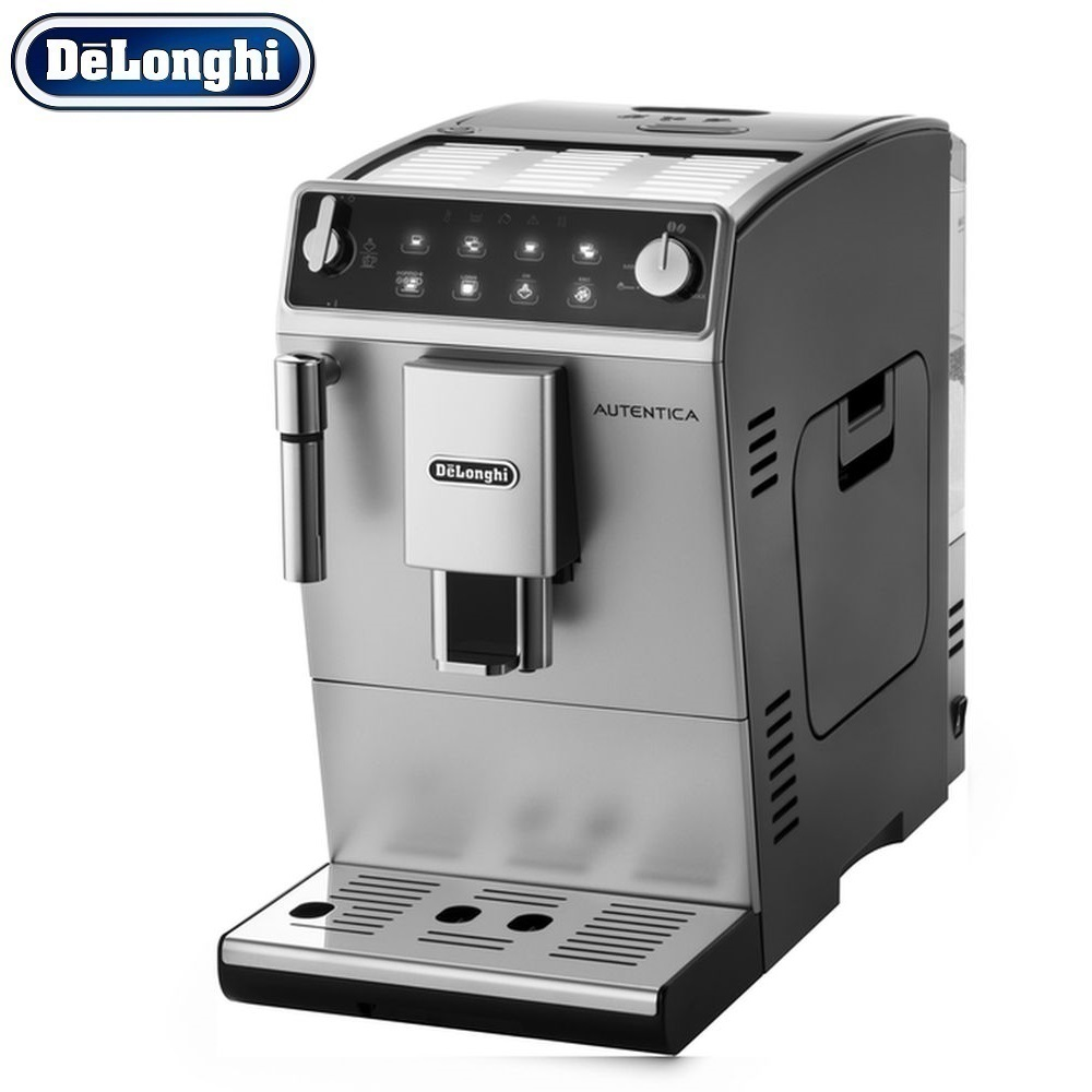 Coffee Machine DeLonghi ETAM 29.510 SB kitchen automatic Coffee machines automatic Coffee Maker cappuccino Kapuchinator automat hot sale coffee printer full automatic latte coffee printer with 8 inch tablet pc coffee and food printer inkjet printer selfie