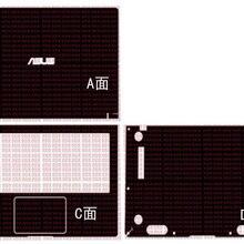 """Ноутбук углеродного волокна виниловая кожа Наклейка Обложка для нового ASUS ZenBook 14 UX433FA UX433F UX433FN 14"""""""