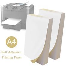 А4 самоклеящаяся бумага для печати этикеток наклейка для струйного лазерного принтера 100 шт для офиса супермаркета школы больницы канцелярские принадлежности