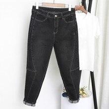Джинсы для женщин в стиле бойфренд с высокой талией, шаровары, джинсовые штаны для женщин свободного размера плюс, черные, синие женские джинсы, повседневные джинсы с карманами