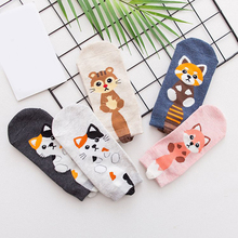 Hot 2018 Harajuku Cute Animal Cotton Women Socks Kawaii Cat Dog Slippers Casual Female Funny