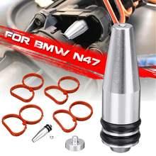 Swirl заглушка пустая замена удаления с прокладками для BMW N47 2,0 D