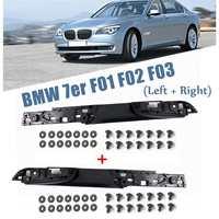 Пара автомобиль передний левый/правая сторона двери межкомнатные внутренняя ручка Pull Перевозчик Накладка для BMW серий 7 F01 F02 черный