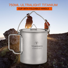 лучшая цена TOMSHOO 750ml Titanium Pot Titanium Water Mug Cup Outdoor Camping Pot Cookware Pots Picnic Hang Pot with Lid and Foldable Handle