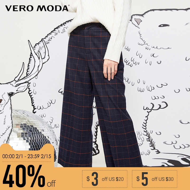 Vero Moda Brand NEW street style casual plaid calf-length   wide     leg     pants   women |31816J507